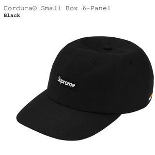 シュプリーム(Supreme)のNA⭐︎様専用supreme cordura small box 6シュプリーム(キャップ)
