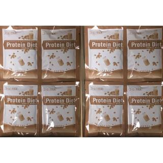 ディーエイチシー(DHC)のDHC プロテインダイエット コーヒー牛乳味 8袋 新品未開封  送料無料  (プロテイン)