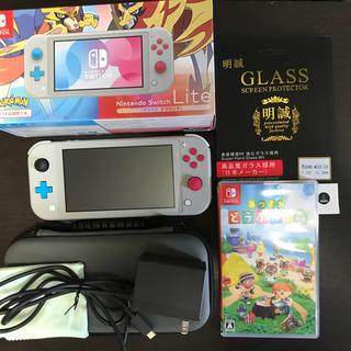 ニンテンドースイッチ(Nintendo Switch)の色々付いてます⭐︎Nintendo Switch Lite+あつまれどうぶつの森(家庭用ゲーム機本体)