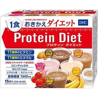 ディーエイチシー(DHC)のDHC プロテインダイエット お好きな味 8袋 新品未開封  送料無料  (プロテイン)