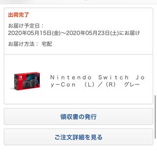 ニンテンドースイッチ(Nintendo Switch)のnintendo switch グレー ネオン 2台 本体 新品未使用 (家庭用ゲーム機本体)