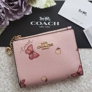 COACH - COACHミニ財布 butterflyピンク