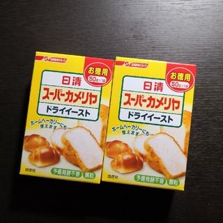 日清ドライイースト お徳用50g x 2箱(パン)