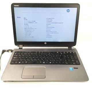 ヒューレットパッカード(HP)の⛳ すぐ使えます⚡ ✅HP-ProBook-450-G2⚾windows10☆(ノートPC)