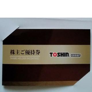 トーシン株主優待券 平日1R無料1枚(ゴルフ場)