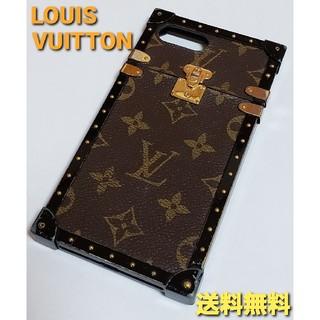 ルイヴィトン(LOUIS VUITTON)のルイヴィトンLV モノグラム アイトランク iphone7+ 8+ケースカバー(iPhoneケース)