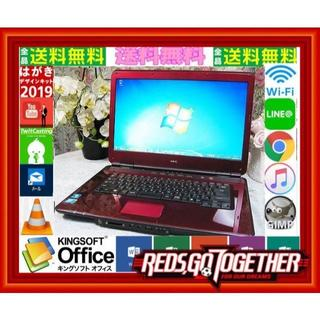 エヌイーシー(NEC)の⛅ウイルスバスター&高速化ツール搭載⛳NEC-LL550⛄ windows10❗(ノートPC)