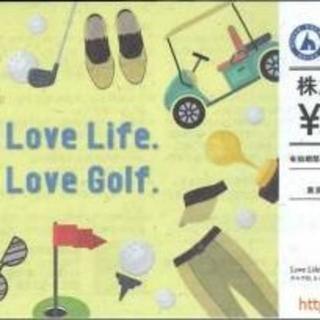 平和 株主優待割引券 28,000円分(3,500円☓8枚セット)送料無料(ゴルフ場)