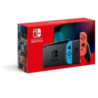 ニンテンドースイッチ(Nintendo Switch)の任天堂スイッチ ネオン(家庭用ゲーム機本体)
