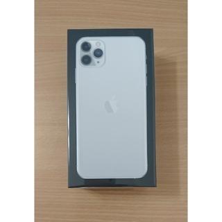 新品・未開封◇SIMフリー◇iPhone11 Pro Max◇256G◇シルバー