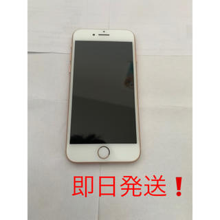 Apple - iPhone8 64GB Gold SIMロック解除品