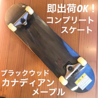 即納OK! ラスト1本!超人気 スケートボード コンプリートセット  (スケートボード)