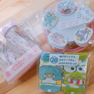 マイメロディ - Sanrio1番くじ クリアボトル