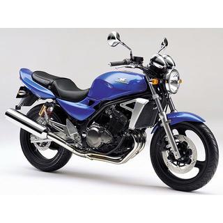 カワサキ - 250ccバイク売ってください