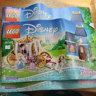 レゴ(Lego)のLEGO シンデレラ(キャラクターグッズ)