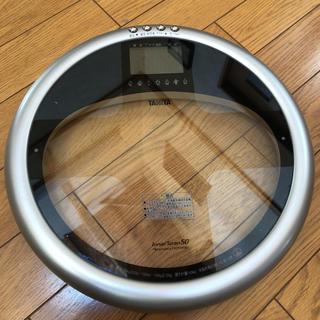タニタ(TANITA)のタニタ インナースキャン 体重計(体重計/体脂肪計)