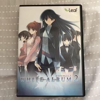 WHITE ALBUM 2 サクラノ詩(PCゲームソフト)
