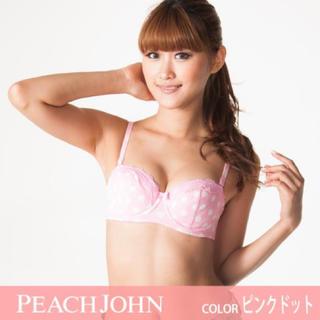 ピーチジョン(PEACH JOHN)の新品☆PEACH JOHN☆ピンクドットブラジャー(ブラ)