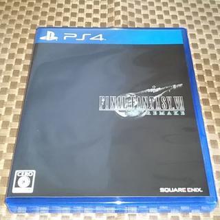 PlayStation4 - 中古美品 ☆ ファイナルファンタジーVII リメイク 【PS4】