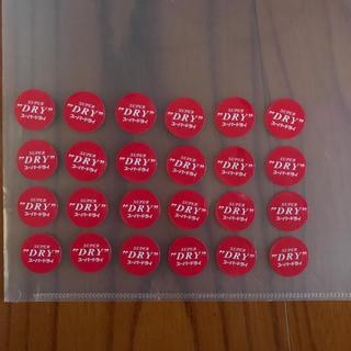 アサヒ - アサヒスーパードライ シール 24枚