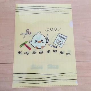 新品 Baby Park A4クリアファイル ベビーパーク 育児教室 ひよこ(クリアファイル)