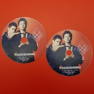 東方神起 - 最新作TVXQ! 東方神起 京セラドーム2020.01.19 DVD2枚組セット