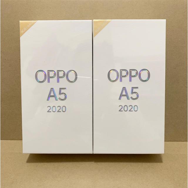 OPPO A5 楽天版 ブルー 2台 スマホ/家電/カメラのスマートフォン/携帯電話(スマートフォン本体)の商品写真