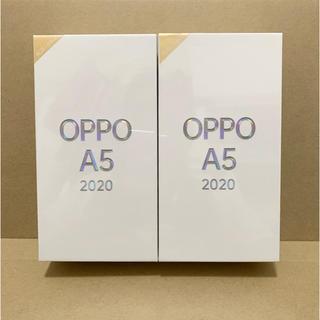 OPPO A5 楽天版 ブルー 2台