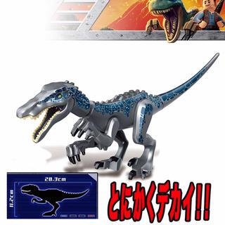 とにかくデカイ恐竜シリーズ! バリオニクス 単体 28㎝ レゴ互換 LEGO