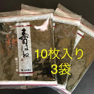 永井海苔 寿司はね焼き海苔10枚×3袋