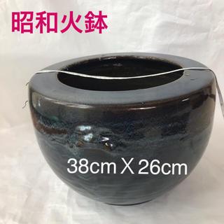 ⭐️昭和レトロ火鉢❣️アンティーク❗️めだか.睡蓮鉢