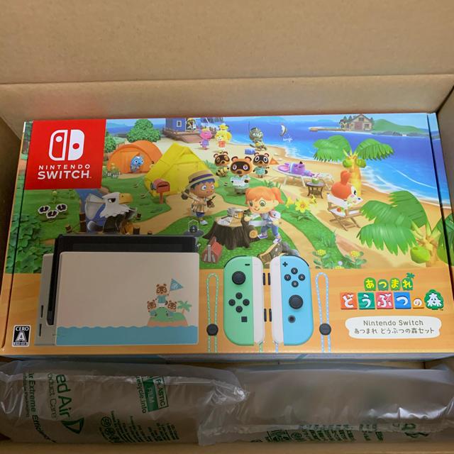 Nintendo Switch(ニンテンドースイッチ)のどうぶつの森 同梱版 どうぶつの森Switch エンタメ/ホビーのゲームソフト/ゲーム機本体(家庭用ゲーム機本体)の商品写真