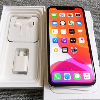 Apple - 新品同様 au iPhone11 64GB ホワイト色