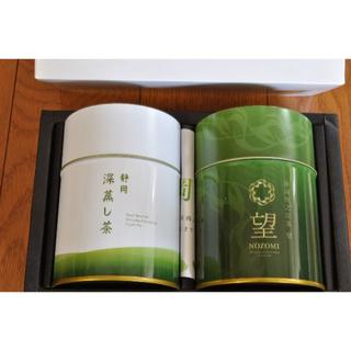 【5/30★5/31限定価格】美味しそうな静岡茶詰合せ(缶入り2個)(茶)