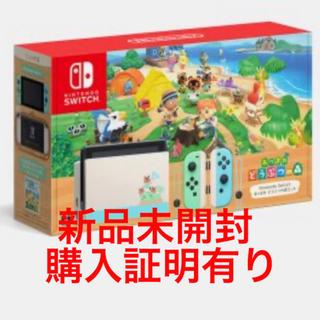 Nintendo Switch - ★新品★ Nintendo Switch あつまれ どうぶつの森セット★