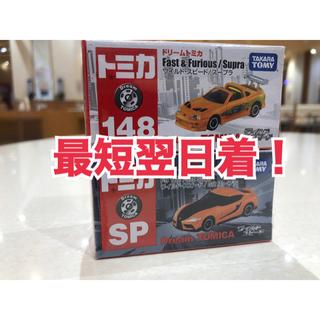 Takara Tomy - 【即納】トミカ ワイルドスピード スープラ&GRスープラ 2台セット