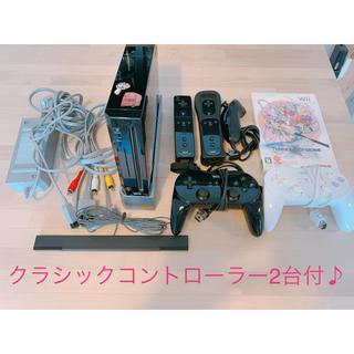 Wii - 良品☆すぐに遊べる wii 本体 セット 別売りコントローラー2台付き