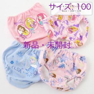 ディズニー(Disney)の[新品 未開封]  アナ雪 + プリンセス  パンツ  100cm☆4枚セット(下着)