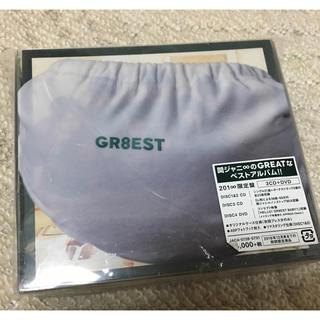 GR8EST(201∞限定盤)(3CD+DVD) 関ジャニ∞ ベストアルバム
