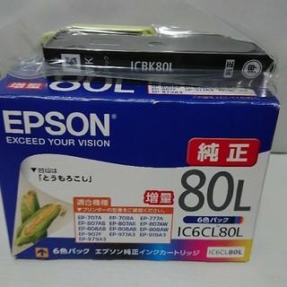エプソン(EPSON)のエプソン純正インクとうもろこしブラック80L(オフィス用品一般)
