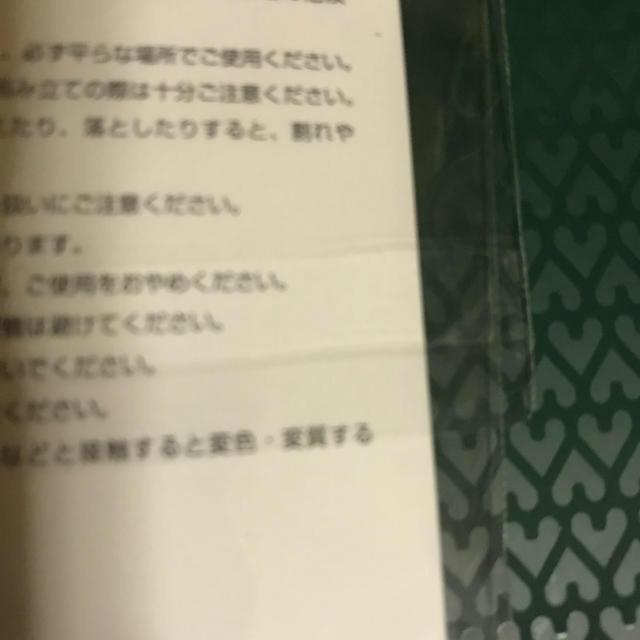 Johnny's(ジャニーズ)の新品未使用♡アイランドストア アクスタ SixTONES 森本慎太郎 1個 エンタメ/ホビーのタレントグッズ(アイドルグッズ)の商品写真