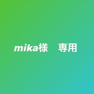 mika様 専用 ウッドコースター 2つセット(その他)