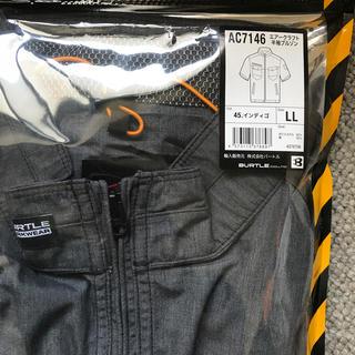 バートル(BURTLE)の空調服 バートル BURTLE 2020年 新商品 アルミ加工 半袖ブルゾン(その他)