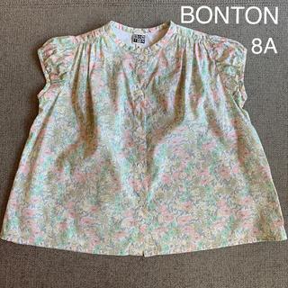 Bonpoint - BONTON ボントン リバティー柄 ブラウス☆8A