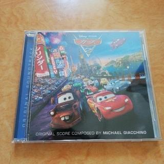 ディズニー(Disney)の「カーズ2」オリジナル・サウンドトラック 英語歌 マックイーン Cars2(アニメ)
