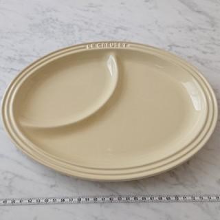 ルクルーゼ(LE CREUSET)のル・クルーゼ マルチオーバルプレート カスタード(食器)