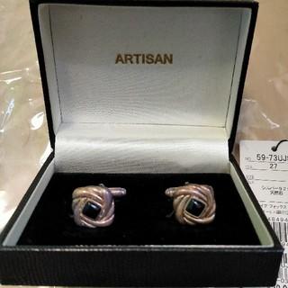 アルティザン(ARTISAN)のARTISAN シルバー925×蝶貝 カフスボタン シルバー(カフリンクス)