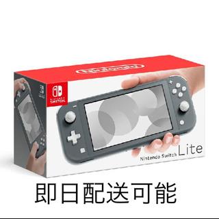 Nintendo Switch - Nintendo Switch Lite ニンテンドースイッチライト グレー