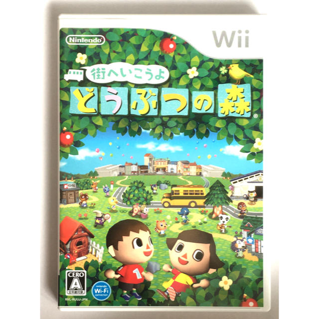 Wii(ウィー)の★街へいこうよ どうぶつの森★Wiiソフト★任天堂★ エンタメ/ホビーのゲームソフト/ゲーム機本体(家庭用ゲームソフト)の商品写真