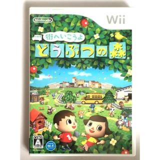 Wii - ★街へいこうよ どうぶつの森★Wiiソフト★任天堂★